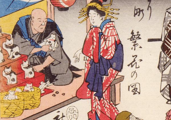 """Joruri-machi Hanka no zu"""" par Utagawa Hiroshige, 1852"""